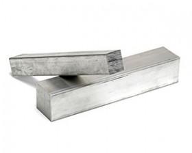 Aluminium barre carree