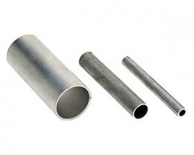 Aluminium tube rond