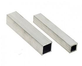 Aluminium tube carre